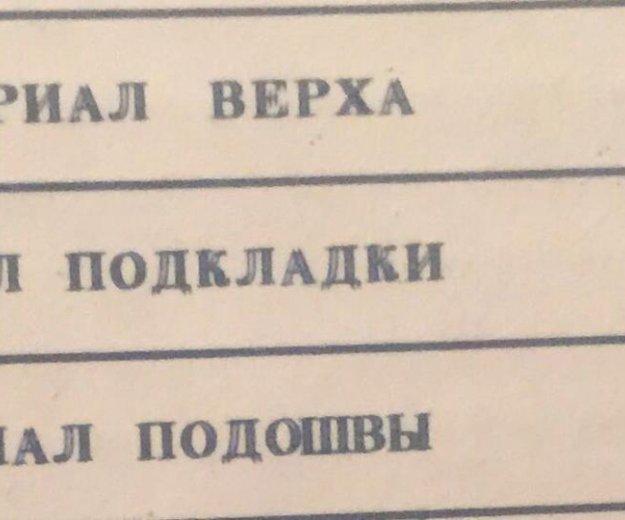 Сапоги новые , натуральная кожа. Фото 3. Москва.