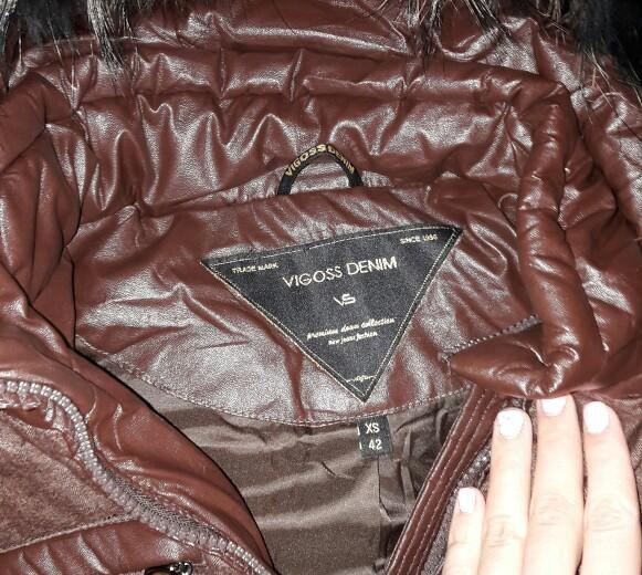 Куртка vigoss denim. Фото 4. Чехов.