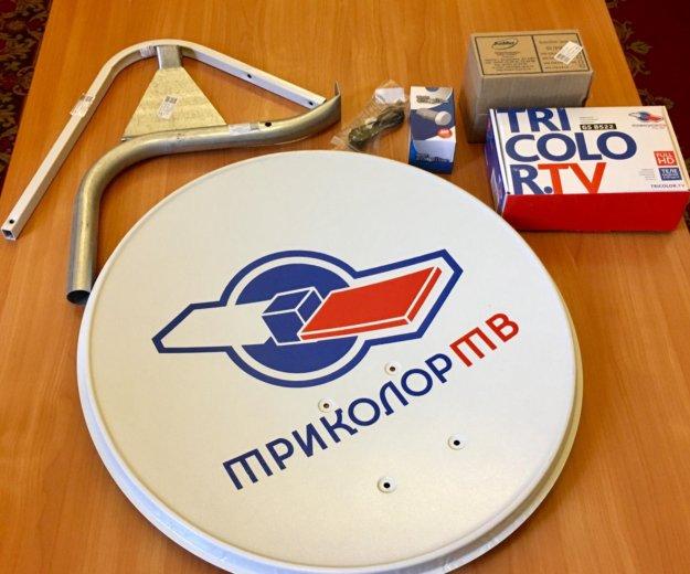 Комплект спутникового телевидения триколор gs b522. Фото 1. Санкт-Петербург.