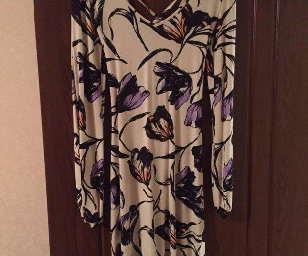 Платье m.reason. Фото 1. Зеленоград.