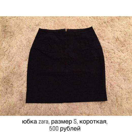 Юбка zara. Фото 1. Казань.