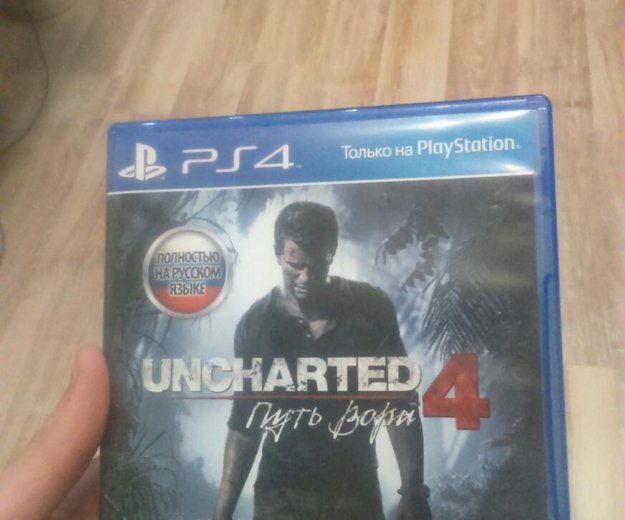 Uncharted 4. Фото 1. Подольск.