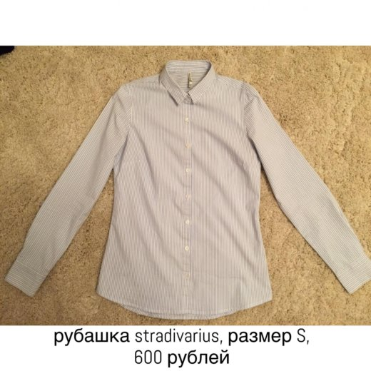 Рубашка stradivarius. Фото 1. Казань.