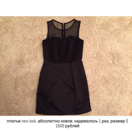 Платье new look. Фото 1. Казань.