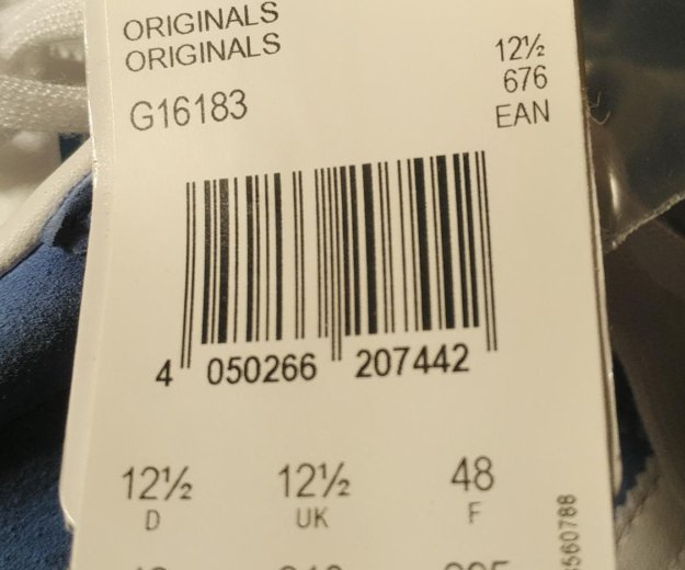 Adidas gazelle. Фото 2. Химки.