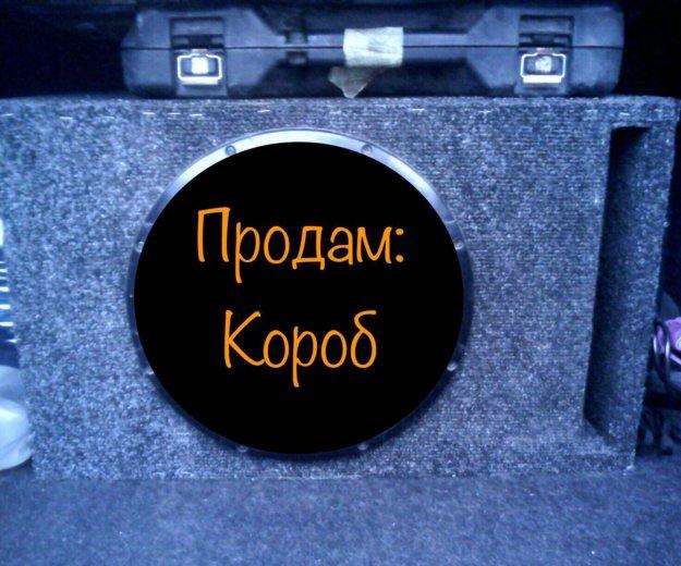Короб. Фото 1. Ульяновск.