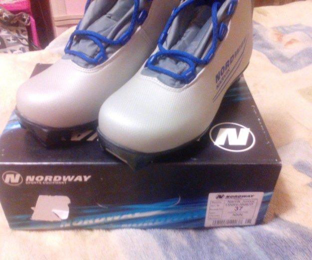 Новые лыжные ботинки. Фото 1. Калуга.