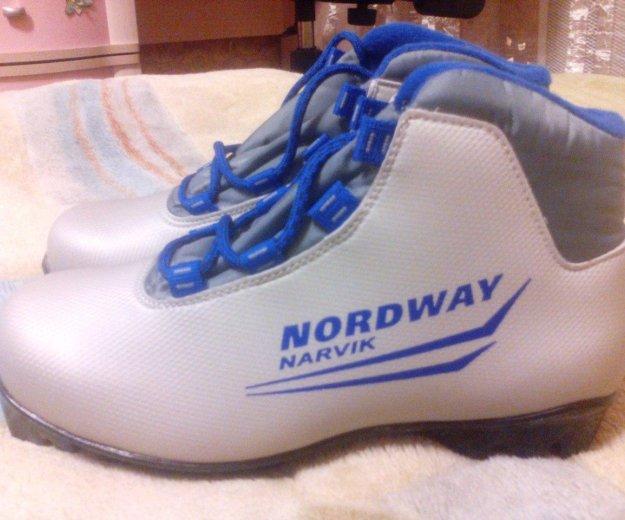 Новые лыжные ботинки. Фото 3. Калуга.