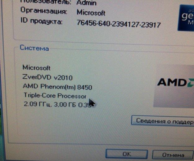 Компьютер. Фото 1. Саратов.
