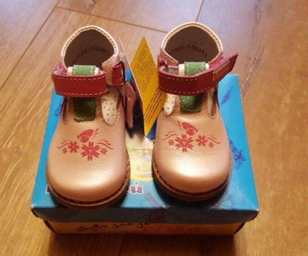 Новые туфли котофей, серия первые шаги, размер 18. Фото 3. Москва.