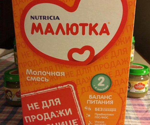 Детское питание. Фото 2. Троицк.