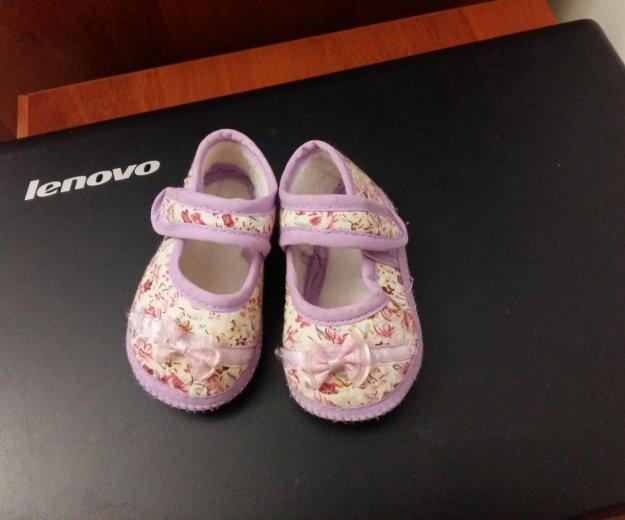 Первая обувь. Фото 1. Краснодар.