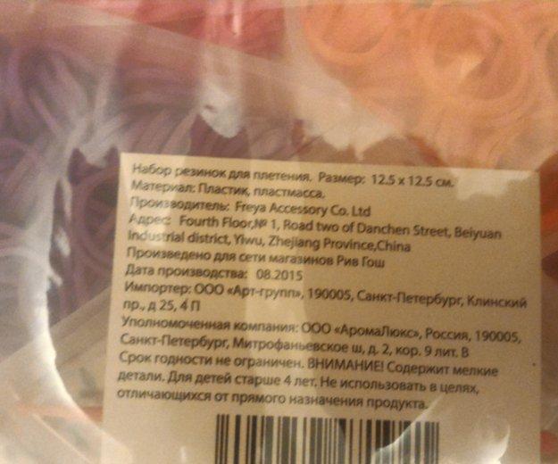 Набор для плетения. Фото 3. Москва.