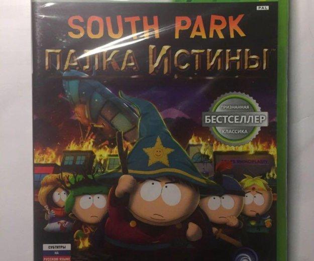 Лицензия игра south park для приставки xbox360. Фото 1. Москва.