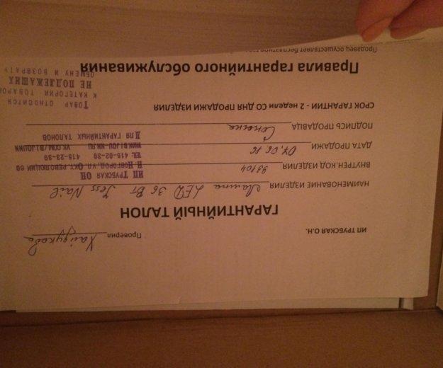 Гибридная лампа 36 вт. Фото 3. Нижний Новгород.
