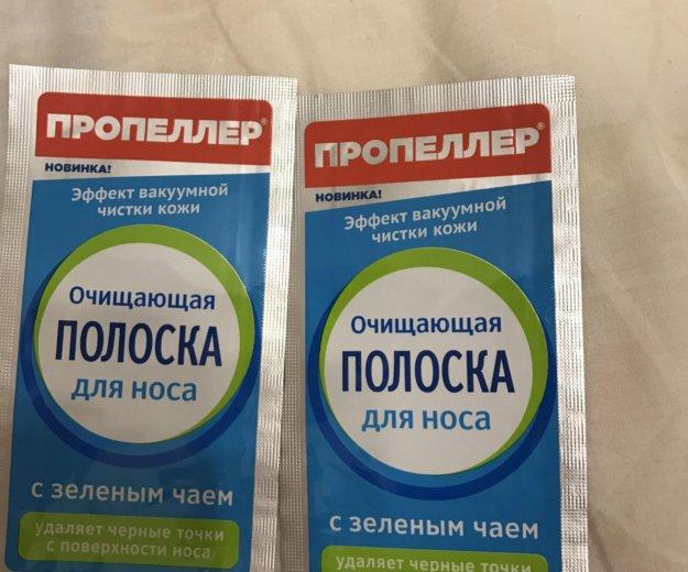 Полоска для носа. Фото 1. Москва.