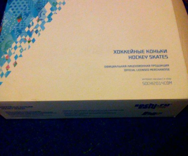 Фигурные  коньки ( новые). Фото 3. Москва.