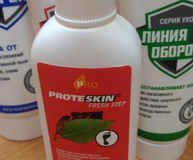 Набор крема для мужчин. Фото 1. Москва.