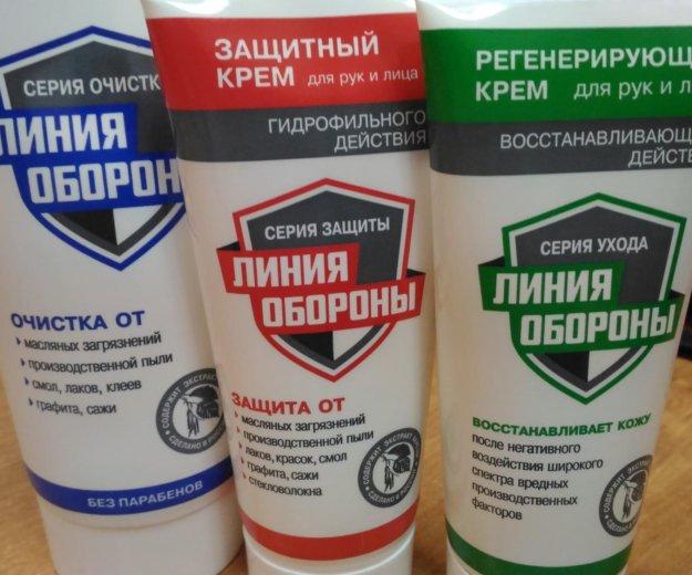 Набор крема для мужчин. Фото 2. Москва.