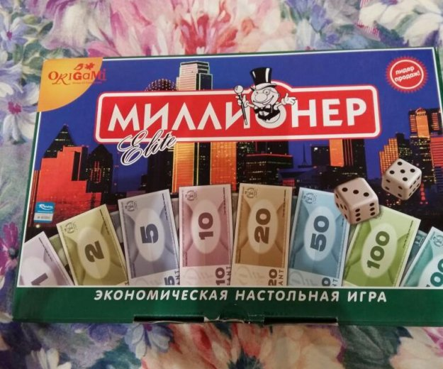 Миллионер элит. Фото 1. Ижевск.
