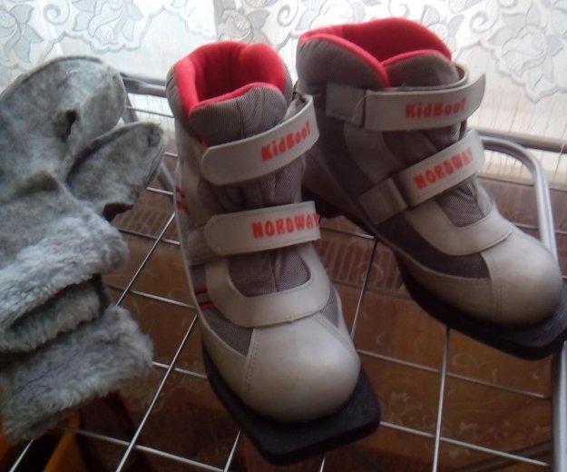 Лыжные ботинки. Фото 1. Нижний Новгород.