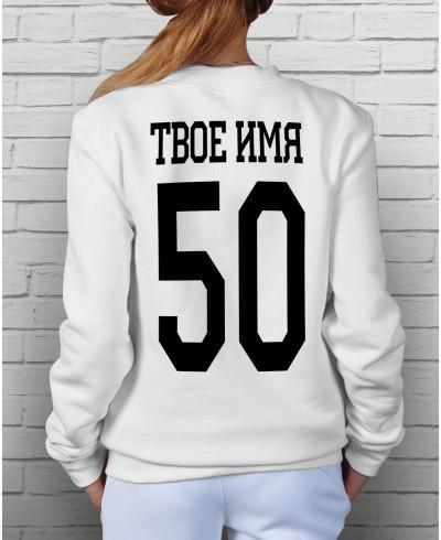 Именные толстовки, футболки. Фото 1. Москва.