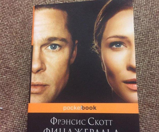 Книга. Фото 1. Орел.