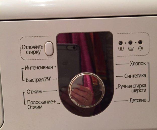 Стиральная машинка. Фото 1.