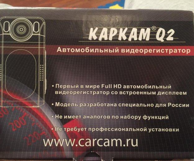 Каркам q2 авторегистратор новый. Фото 1. Москва.