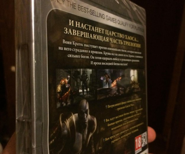 God of war игра на ps3 новая. Фото 3. Москва.