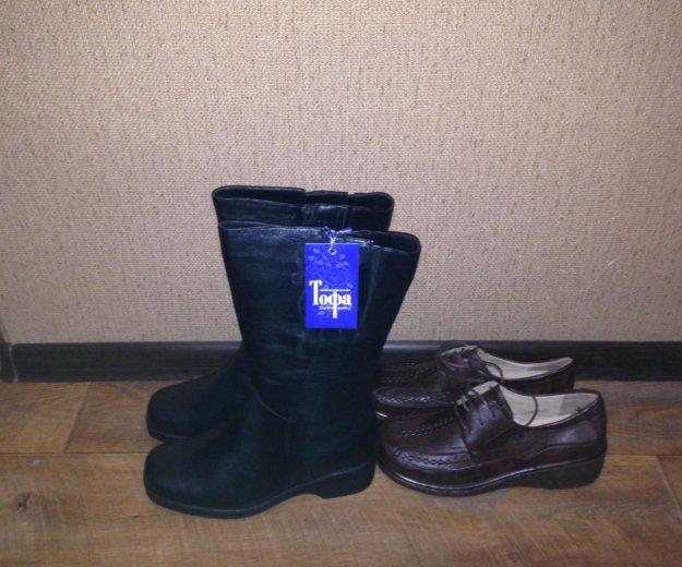 Сапоги и ботинки. Фото 1. Воронеж.