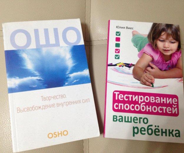 Книги. Фото 2. Сочи.