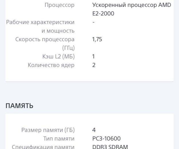 Ноутбук sony vaio sve1113m1r. Фото 3. Москва.