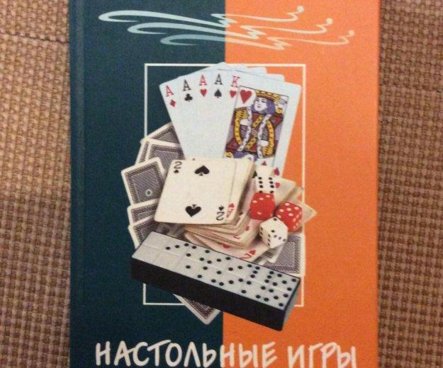 Настольные игры для душевной компании. Фото 1. Москва.