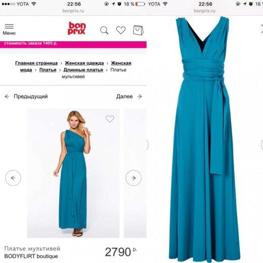 Два платья!. Фото 2. Санкт-Петербург.