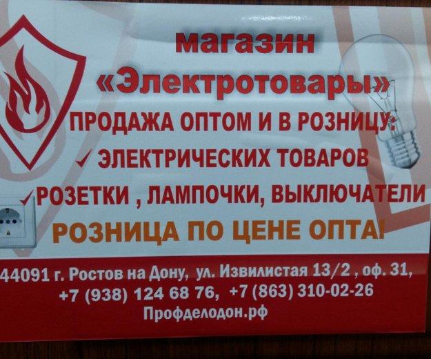 Люстра. Фото 4. Ростов-на-Дону.