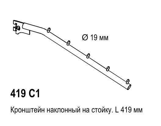 Кронштейн / кронштейны (для системы вертикаль). Фото 2. Киров.
