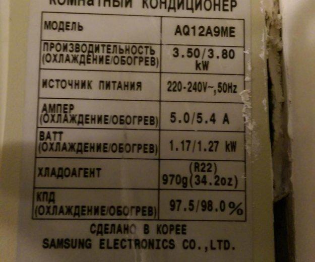 Сплит система. Фото 3. Волгодонск.