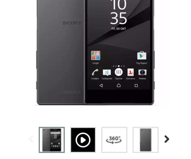 Sony z5 e6653. Фото 1. Белгород.