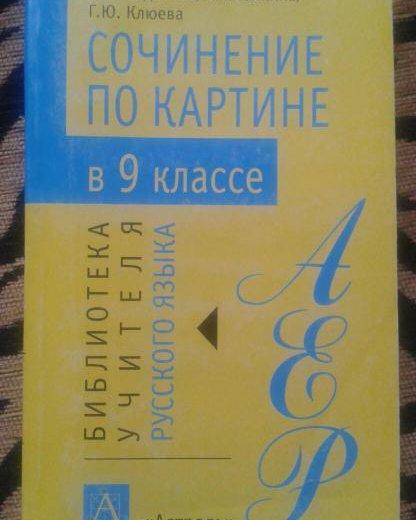 Книга. Фото 1. Новошахтинск.