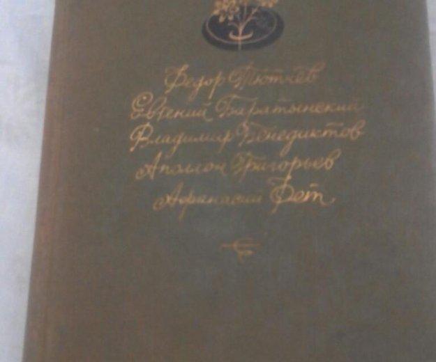 Книга сборник стихов. Фото 1. Ростов-на-Дону.