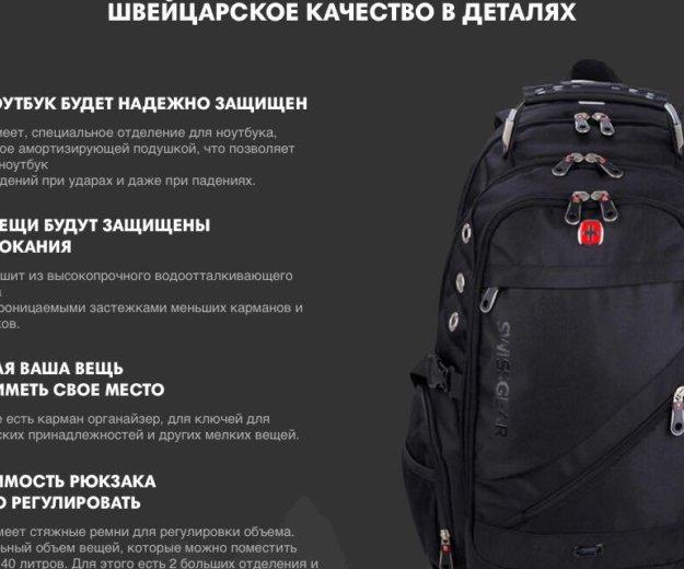 Новый рюкзак. Фото 3. Балахна.