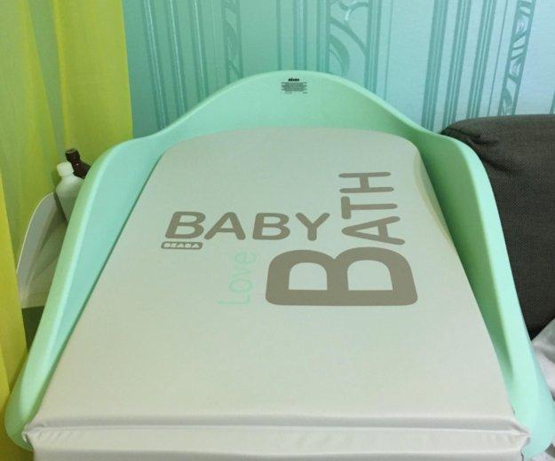 Beaba пеленальная доска, ванночка, подставка. Фото 1. Москва.