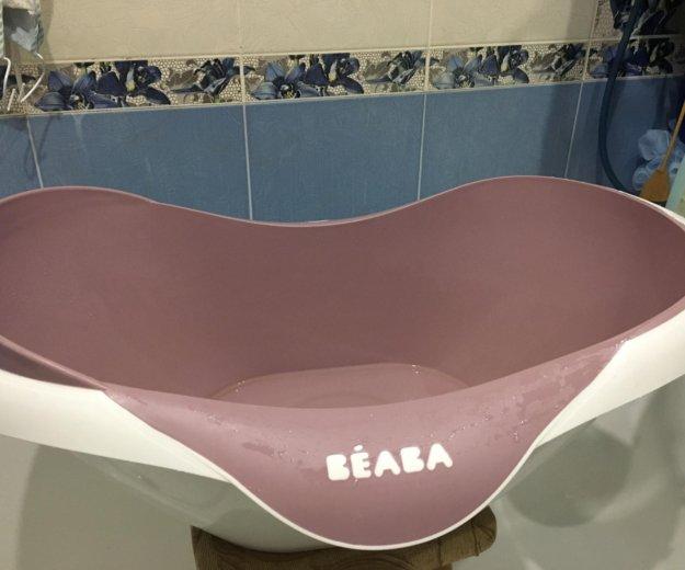 Beaba пеленальная доска, ванночка, подставка. Фото 4. Москва.