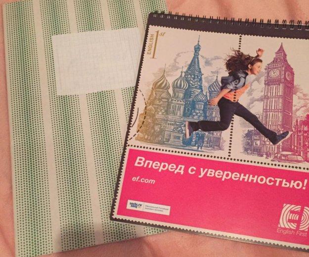 Блокнот/тетрадь. Фото 1. Санкт-Петербург.