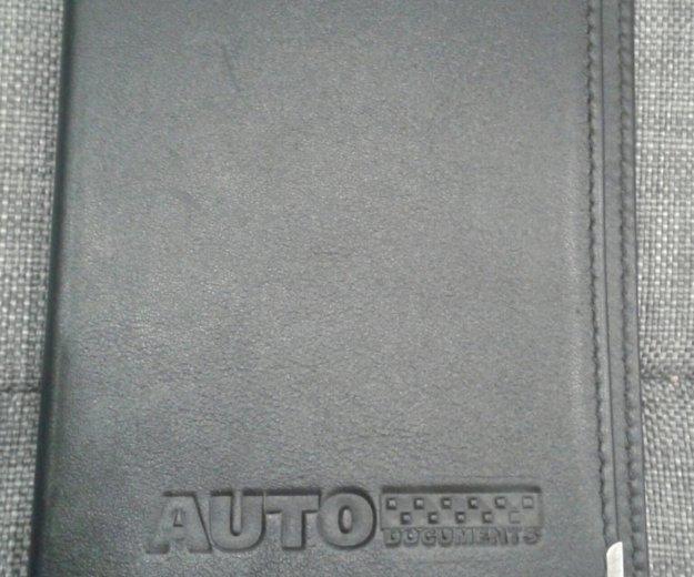 Кожаная обложка на паспорт и автодокументы. Фото 1. Санкт-Петербург.