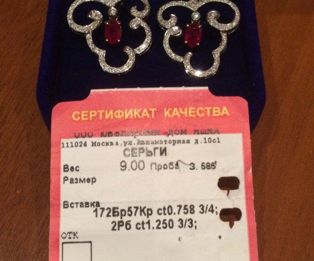 Новые серьги золотые с бриллиантами и рубинами. Фото 4. Москва.