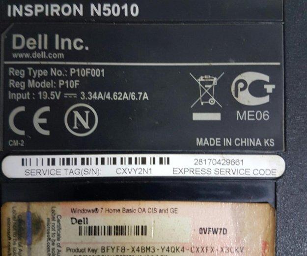 Продам мощный четырёх ядерный ноутбук dell. Фото 1. Иваново.