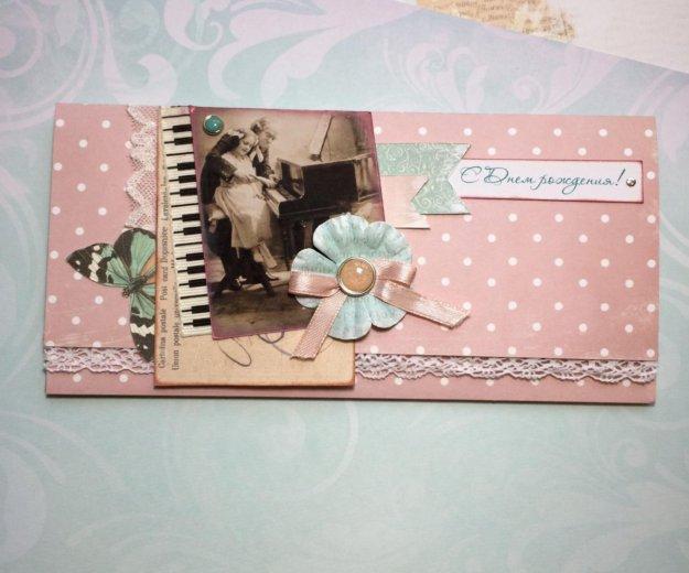 Подарочный конверт 18,5х9 см. Фото 1. Москва.