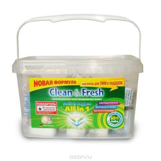 Таблетки для посудомоечных машин clean fresh 60шт. Фото 1. Екатеринбург.